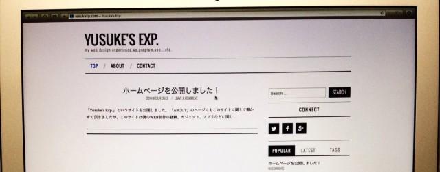 Yusuke's Exp.公開