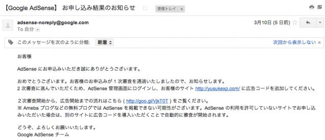 adsense_result