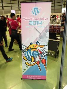 wordcamp01