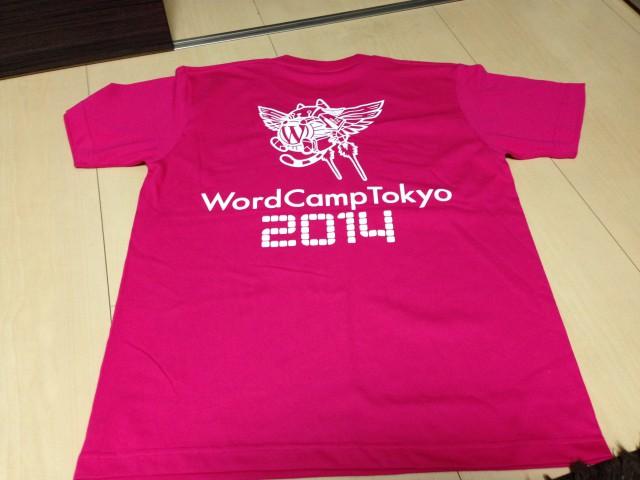 wordcamp-thumb
